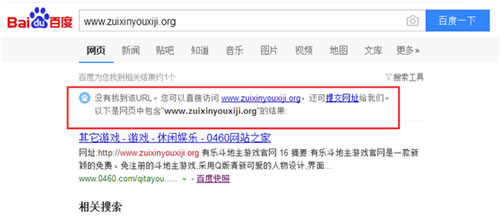 SEO独家揭秘:影响网站降权被K的七项因素 经验心得 第3张