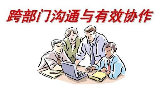 企业管理:7个小故事看管理大道理 企业管理:7个小故事看管理大道理 经营管理 第7张