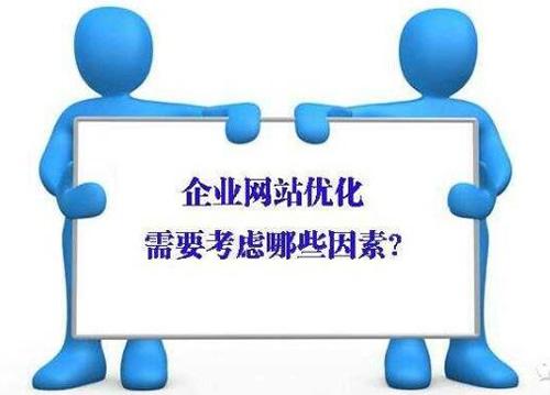 企业站点seo问题解决方法(批量化) 互联网