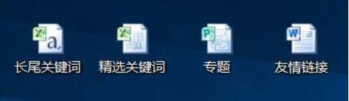 新站结合熊掌号的实际操作 实现当天收录 互联网 第4张