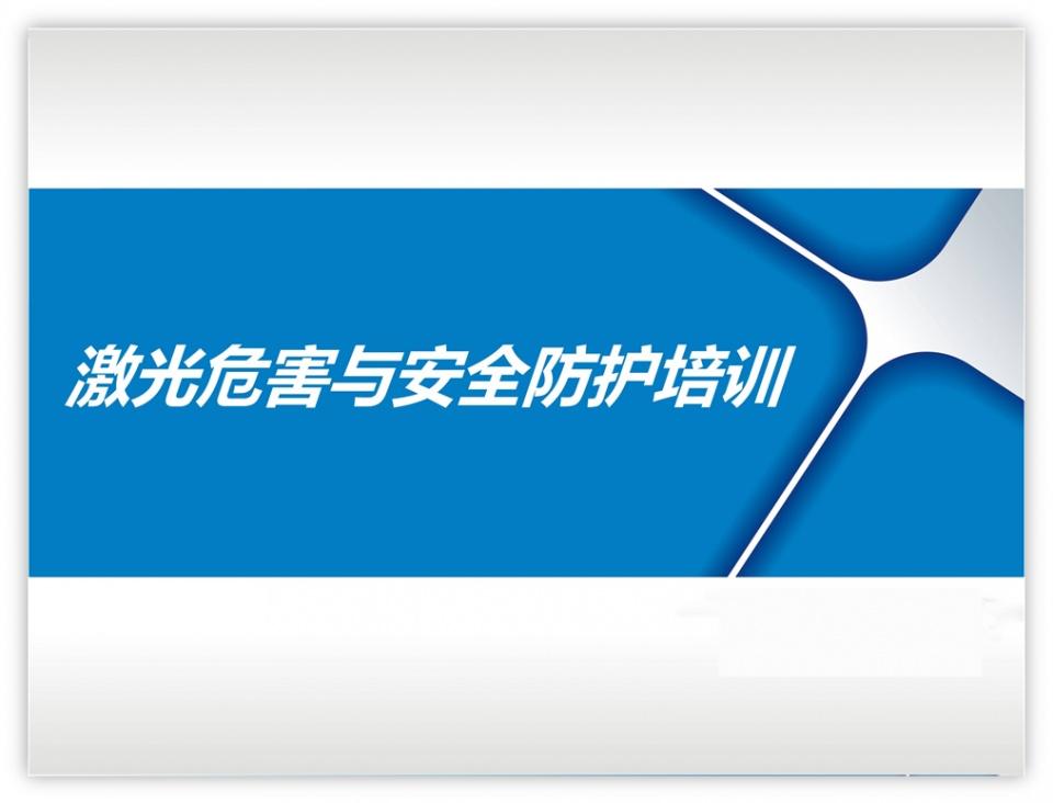 企业培训PPT的制作套路 经营管理 第4张