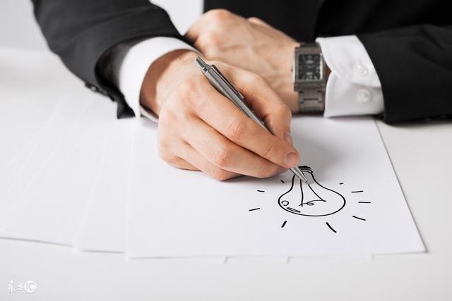 企业薪酬体系建设的6个步骤 经营管理 第1张