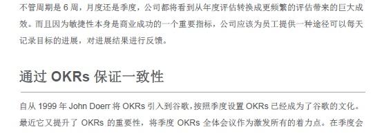 教你20分钟认识OKR(HR必备干货,建议收藏) 经营管理 第19张