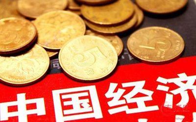 十分钟让你看懂中国经济形势 好文分享