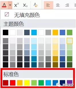 色彩搭配常识-新媒体必须知道的运营常识 自媒体 第12张