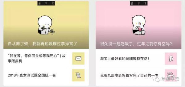 色彩搭配常识-新媒体必须知道的运营常识 自媒体 第15张