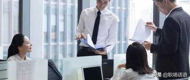 """""""多点头、勤碰头、站后头"""",让你的管理工作更有成效(转载)"""